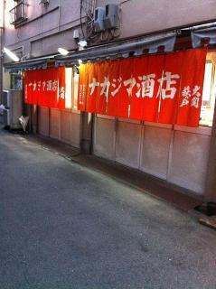 nakajima11-17 001