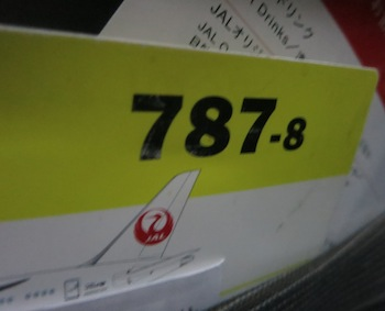 140105-6.jpg
