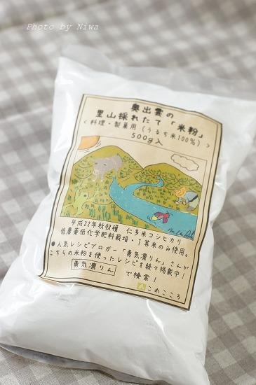 006-529.jpg