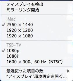 iMac dual display