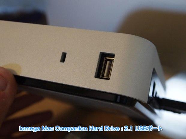 Iomega_Mac_Companion_Hard_Drive_05.jpg