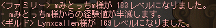 110424_01.png