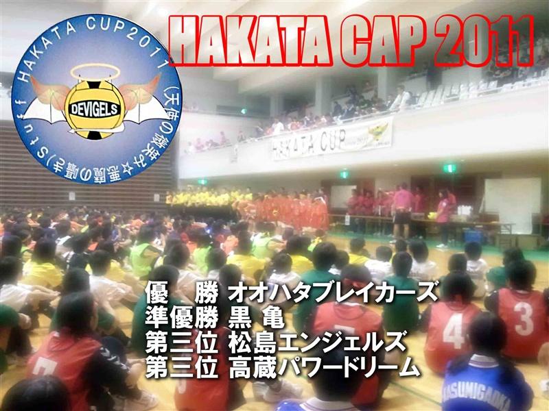 hakatacap_R.jpg