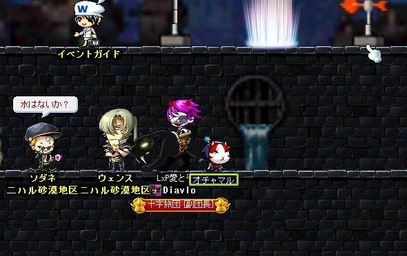 Maple110505_003634.jpg