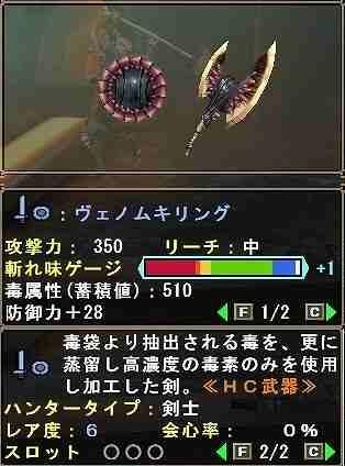 2011y07m30d_114803076.jpg