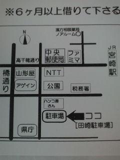 宮田町駐車場地図100802