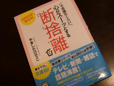 P1010916_convert_20111106115718.jpg