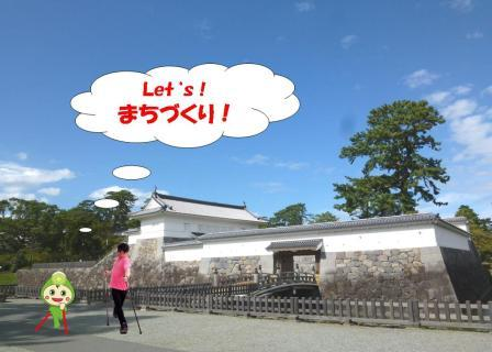 H250822小田原社協主催セミナー配布資料用111 (1)
