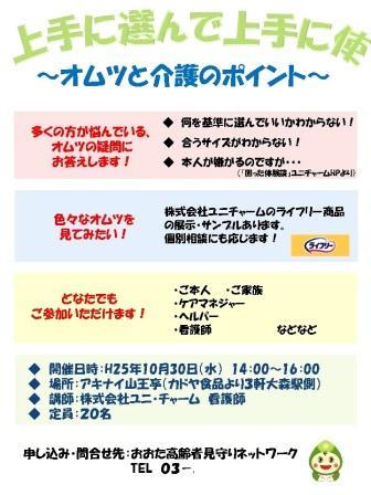 yunityarmu1030.jpg