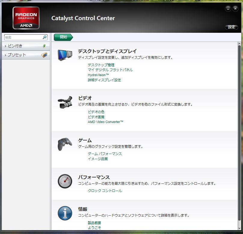 CCC日本語