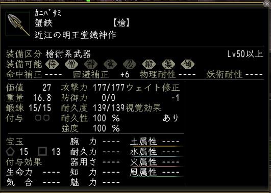 Nol10092700 (531x379)