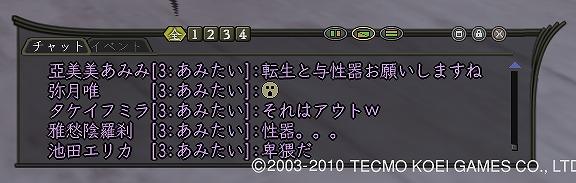 Nol10103000^1