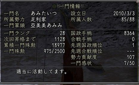Nol10100601-1.jpg