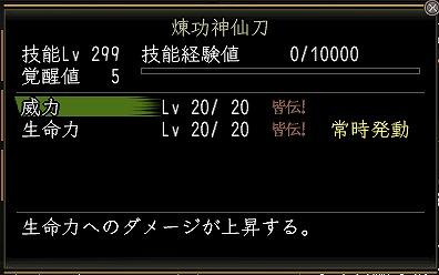 Nol10101502.jpg