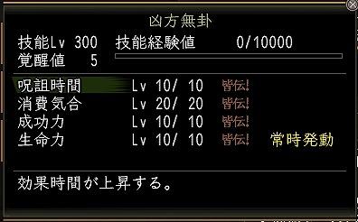 Nol10101503.jpg