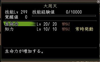 Nol10101504.jpg