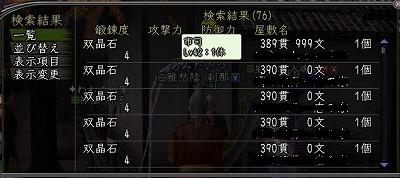 Nol10102003.jpg