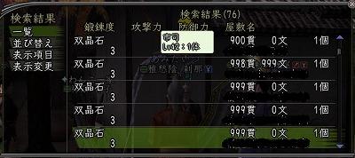 Nol10102004.jpg