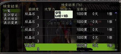 Nol10102005.jpg