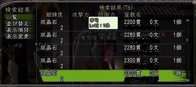 Nol10102006.jpg