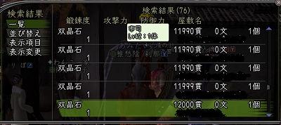 Nol10102009.jpg