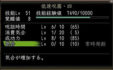 Nol10102800.jpg