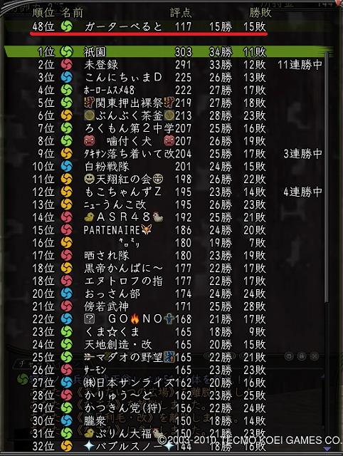Nol10111200.jpg