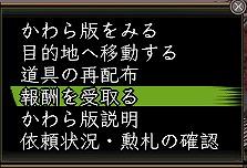 Nol10112501.jpg