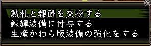 Nol10112502.jpg