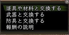 Nol10112503.jpg