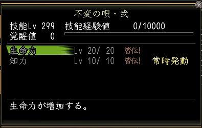 Nol10112900.jpg