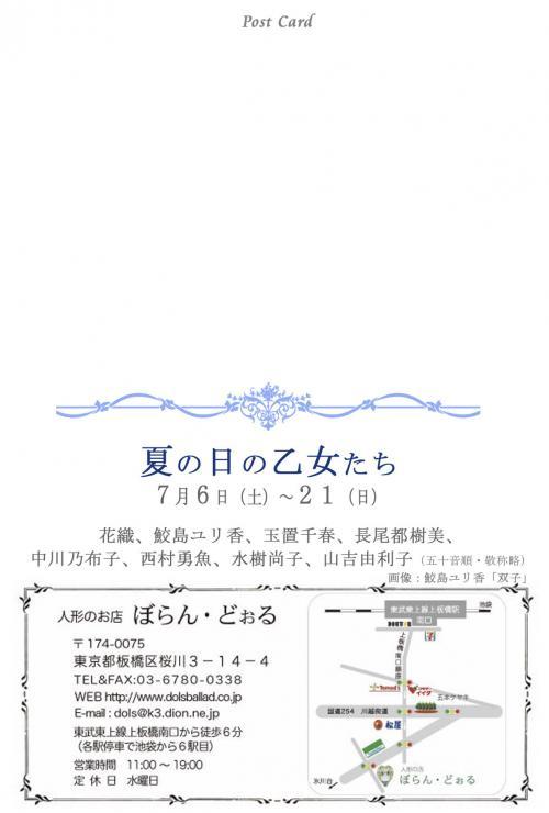 2013-7-2.jpg