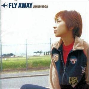 あなたに会えてを収録する「FLY AWAY」
