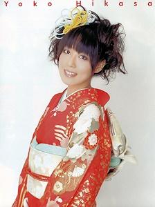 振り袖を着る日笠陽子