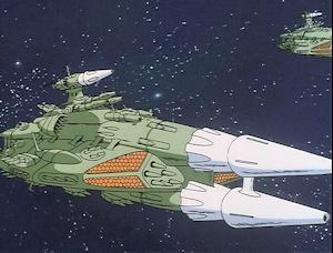 白色彗星帝国のミサイル艦