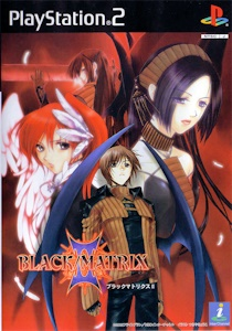 BLACKMATRIXⅡ