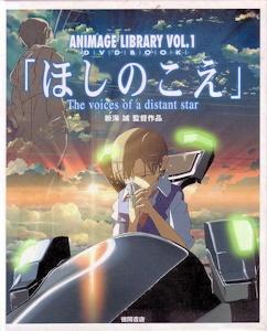 DVDBOOK.jpg