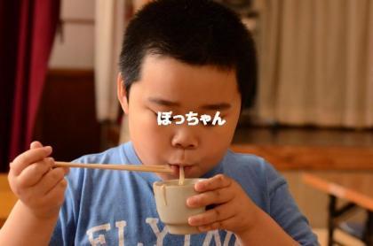 DSC_0919_convert_20130713231900_20130714003007.jpg