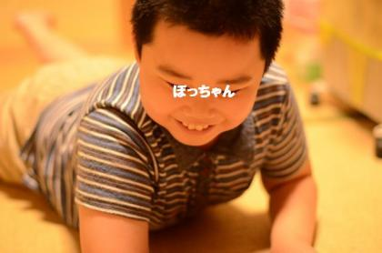 DSC_1028_convert_20130714224122_20130714231056.jpg