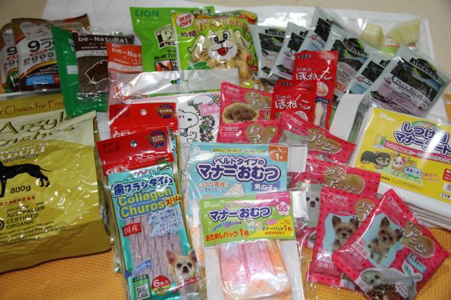 おみやげ_convert_20120401144033