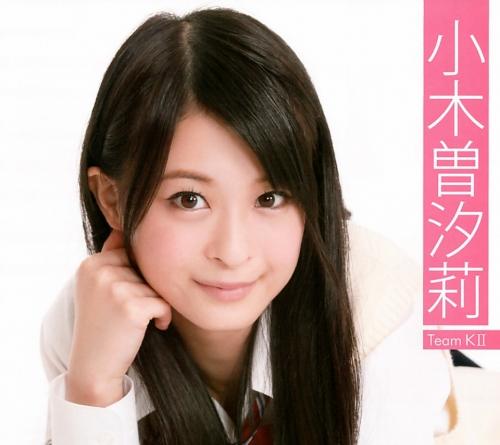 ogisoshiori08.jpg