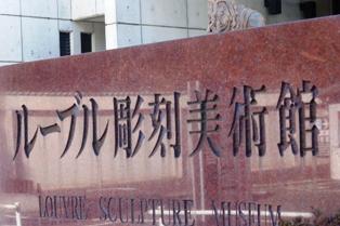 純金大観音寺 049.sjpg