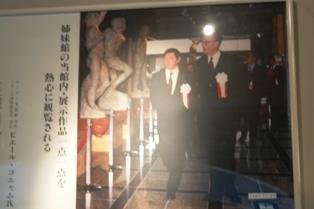 純金大観音寺 057s