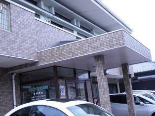 はぎた動物病院 152