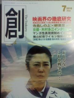 tsukuru07.jpg