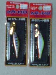 20100706 AR-HD2色