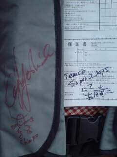 20100711 サイン入りインフレータブル