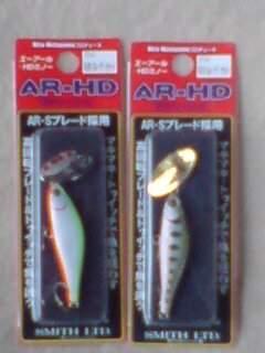 20100712 AR-HD入荷