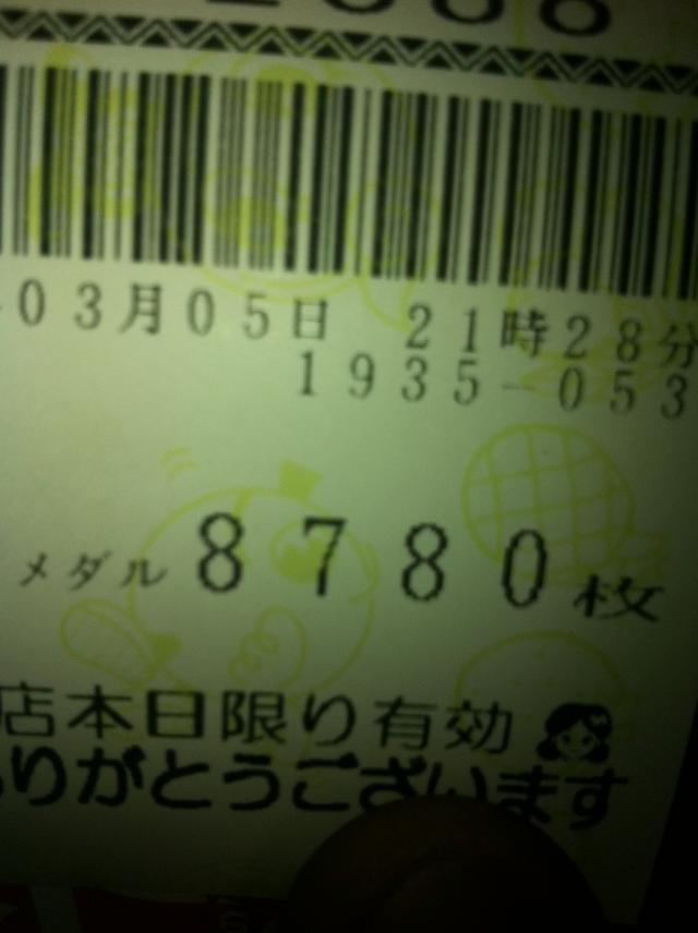 20110305_パチスロ