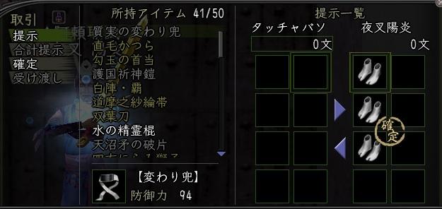 20110315_04.jpg